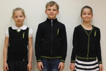 Kooli logoga riietusesemete tellimine