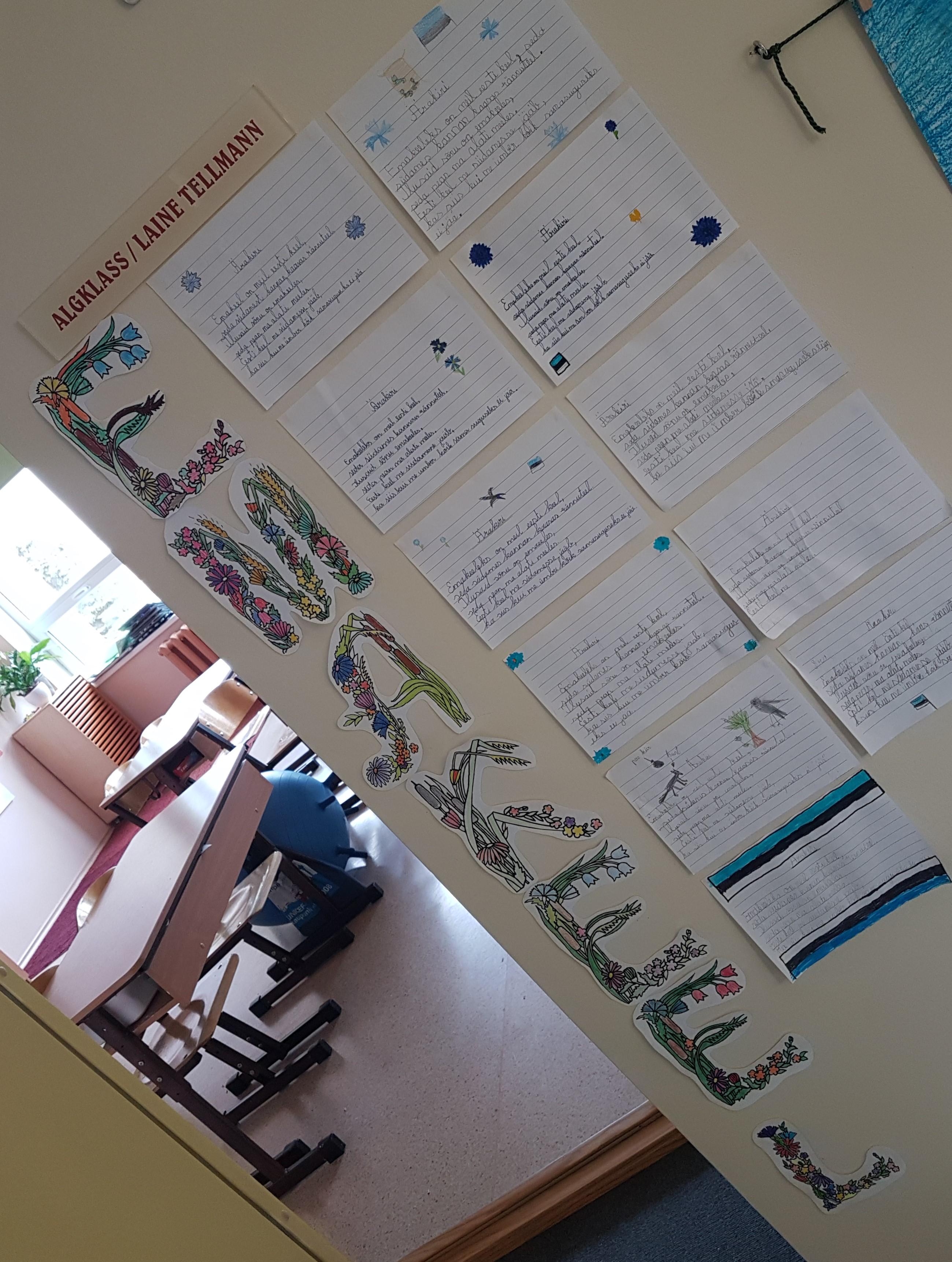 Emakeelepäev Ilmatsalu Põhikoolis